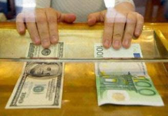 Курс армянской валюты